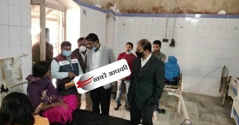 Ara Sadar Hospital-Dm-Inspected