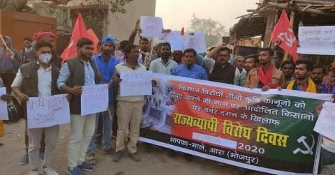 Farmers-demands-Raju-yadav.jpg