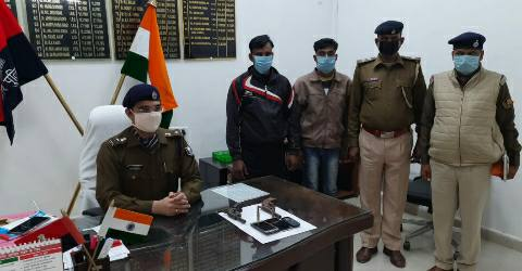 Love-affair-arrested-Sp-Bhojpur.jpg
