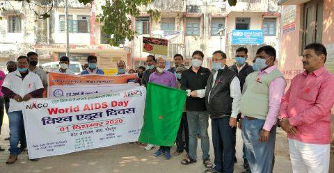 World-AIDS-Day.jpg