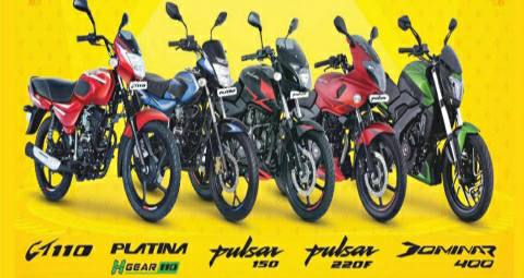Bajaj Auto organizes overhaul camp, offer limited time