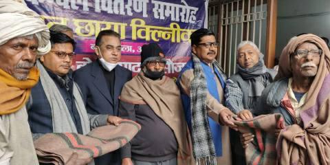 Bandhan Tola Ara - Distribution of blankets among the needy