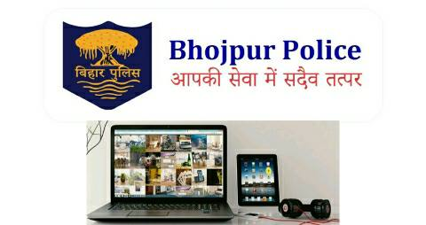 Bhojpur-Five policemen finished their lives in five years