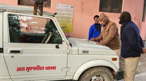 Death of a injured man near Jamira Bandh