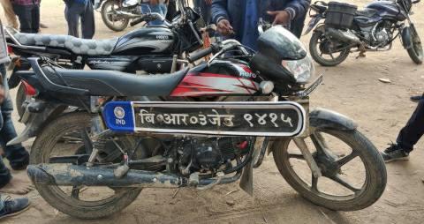 Ramna-maidan-Ara-Bike-sized.jpg