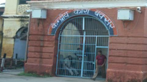 21 detainees of Ara Mandal jail sent to central jail Buxar