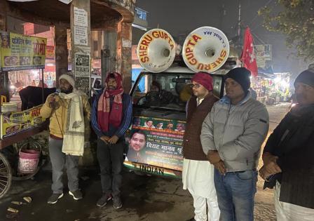 human-chain-will-be-historic-on-january-30-raju-yadav