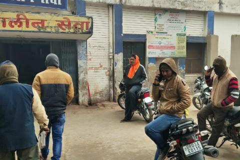 Incident in Udwantnagar tanker and mini truck