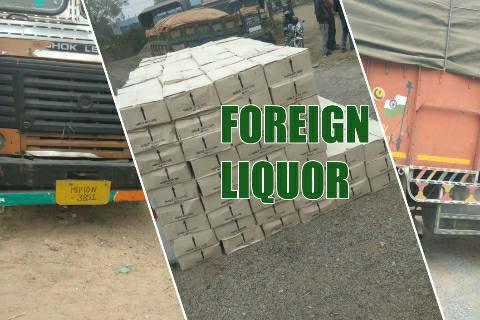 Tetariya Mor Udwantnagar - Foreign liquor recovered from truck