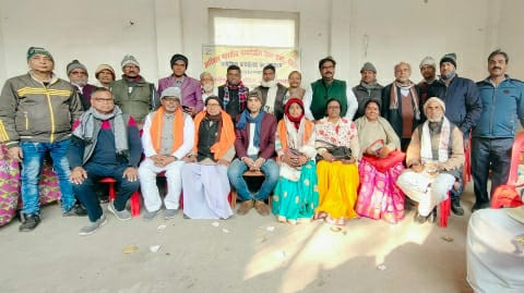 All India Madhesia Vaishya Sabha
