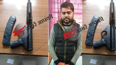 Arms smuggler arrested in Ekwari Bhojpur along with desi carbine