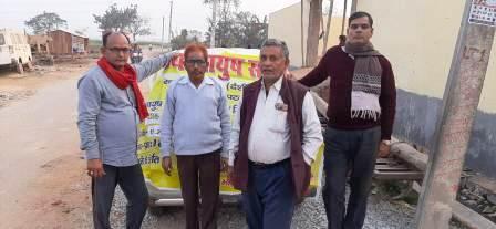 Aayush mini camp will be organized in Bakhorapur Badhra