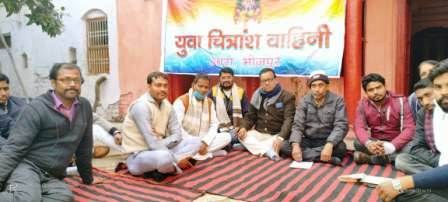 Strategy to unite Kayastha society in Bhojpur