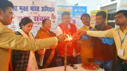 Pledged to make Bhojpur district drug-free-