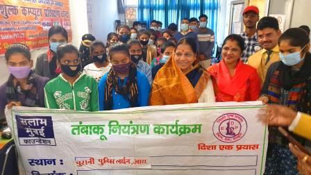 Pledged to make Bhojpur district drug-free