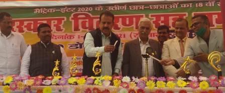 Pratibha Samman ceremony held in Chhotki Sandia