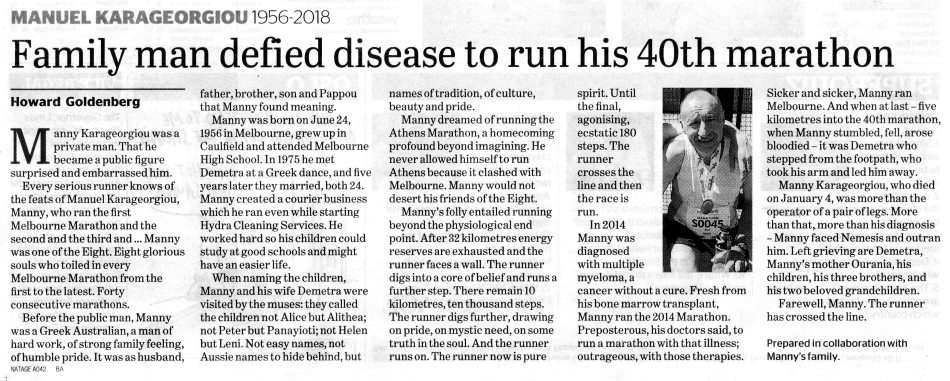 The Age obituary, March 2018