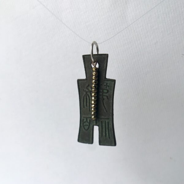 Chinese Spade Coin Charm