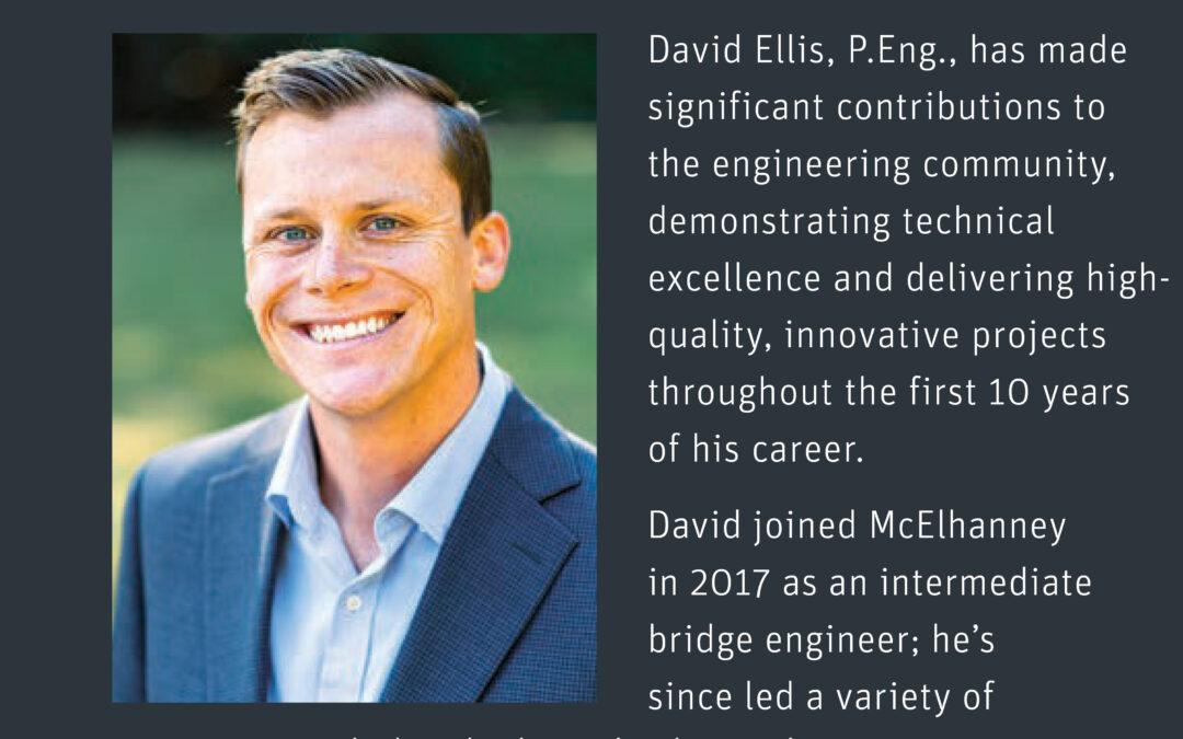 David Ellis Awarded EGBC Young Professional Award