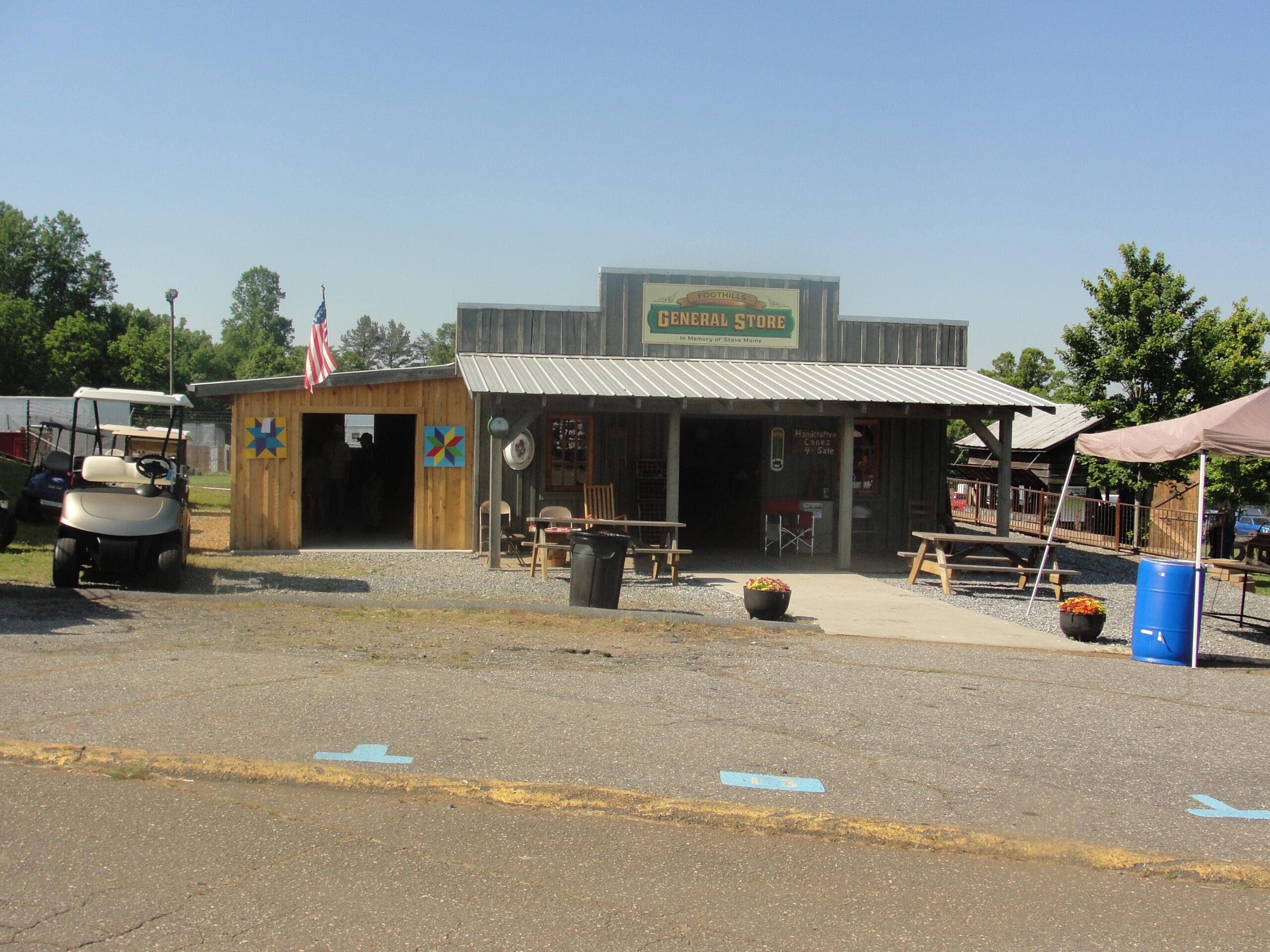 general store fair2