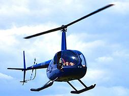 Carolina Helicopter