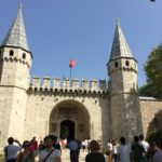 Entrance to the Topkapi Palace