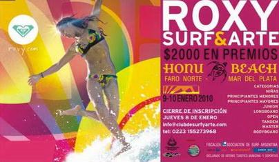 rsa_poster