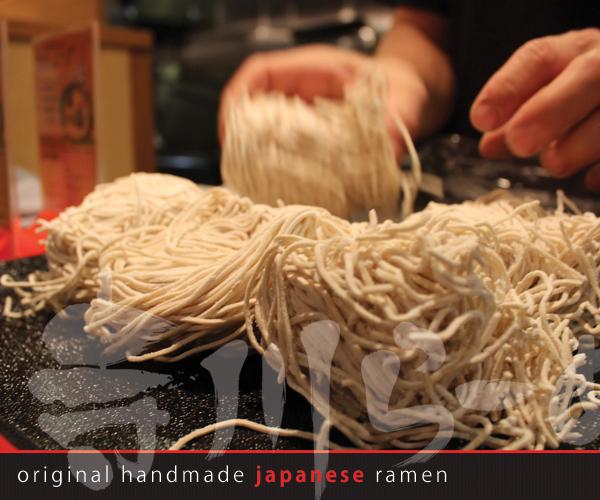 Chilled soba noodles