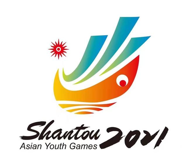 Asian Youth Games, 2021