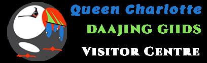 QC – DG Visitor Centre