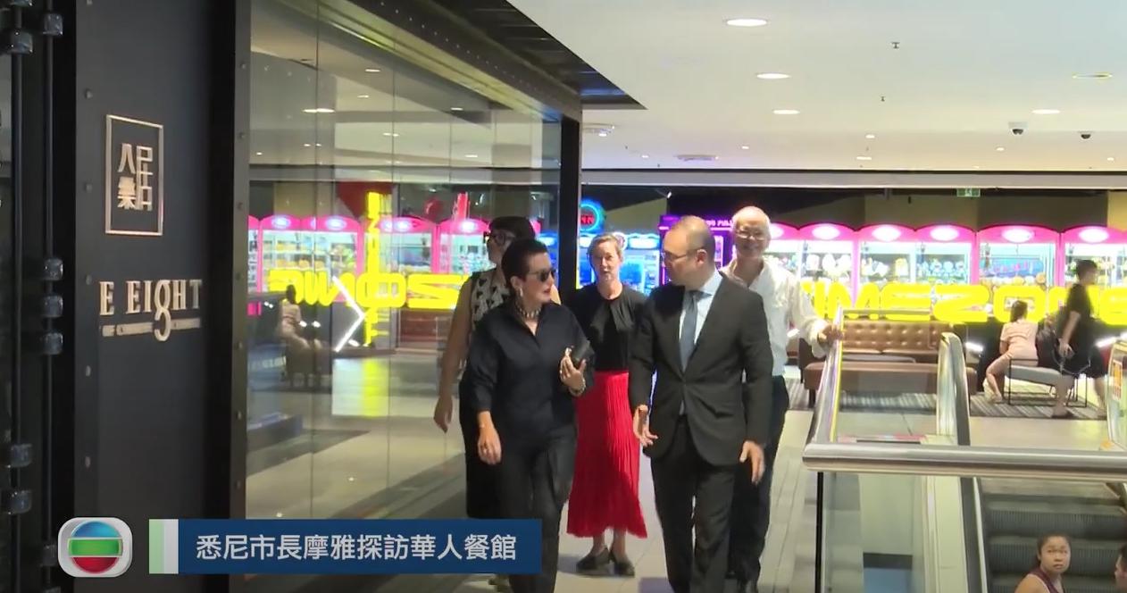 20200304 悉尼市長摩雅探訪華人餐館