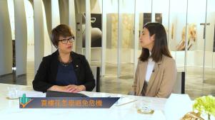 2020 静恩挑剔睇樓團 EP05 – 買樓花怎麼避免危機