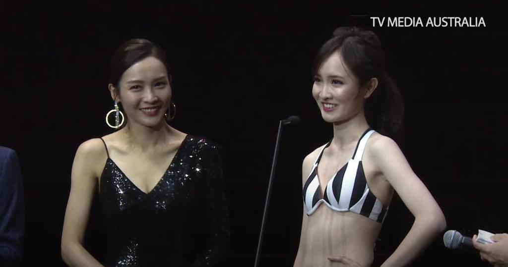 2019 澳洲華裔小姐競賽總決賽 Part 7