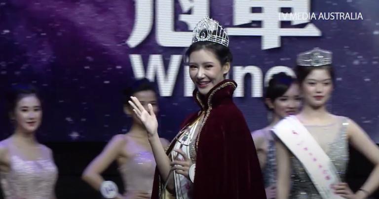 2019 澳洲華裔小姐競賽總決賽 Part 11