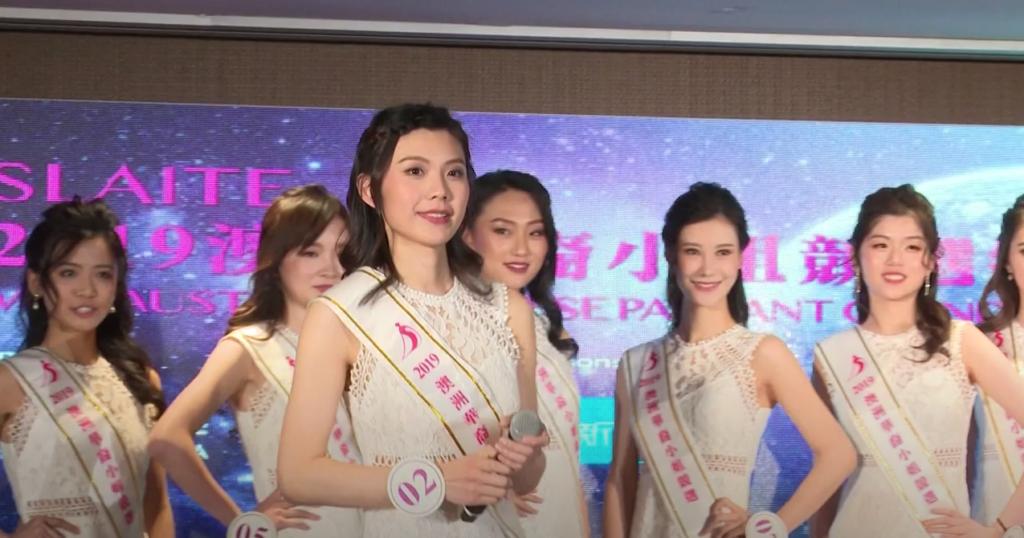 20191011 Slaite 2019 澳洲華裔小姐競選總決賽新聞發佈會 Cantonese