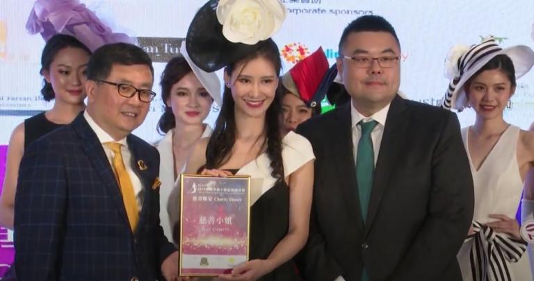 20191009 澳洲華裔小姐為慈善籌款