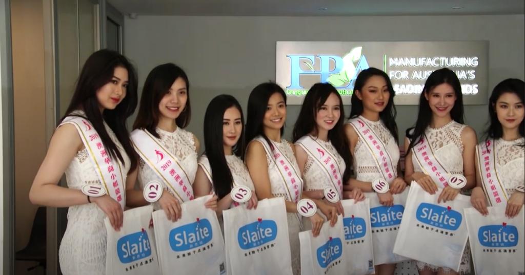 20191010 澳洲華裔小姐探訪總決賽冠名贊助商FPA