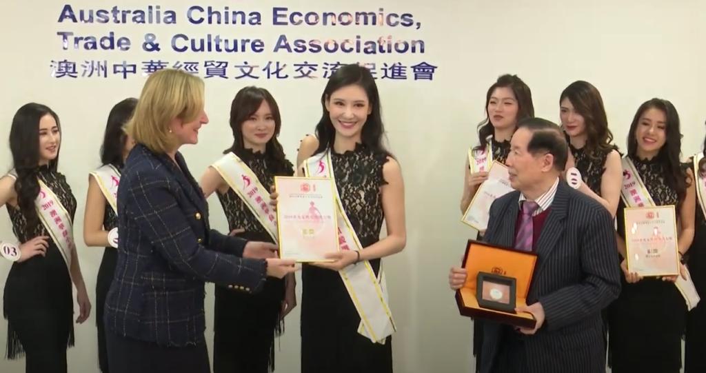 20191016 澳洲華裔小姐參加華貿會女性領袖論壇