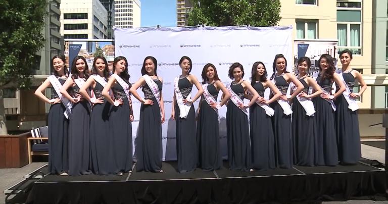 20180928 澳洲華裔小姐競選總決賽佳麗亮相悉尼