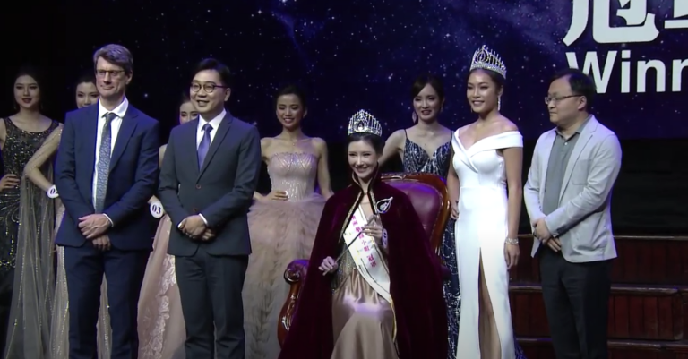 20191023 Slaite 2019 澳洲華裔小姐競選總決賽完美落幕