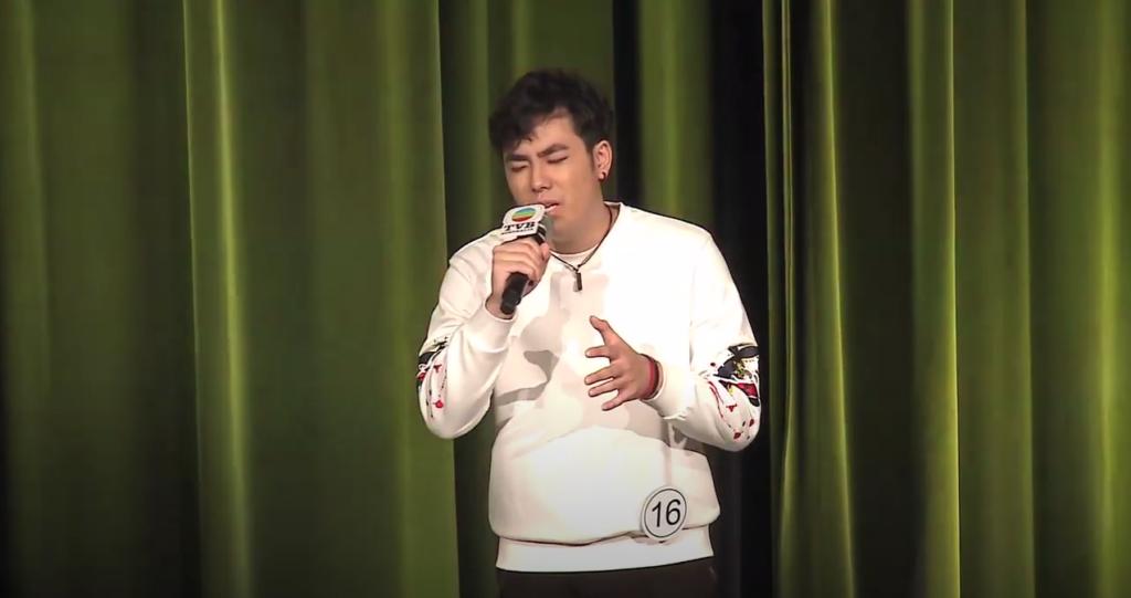 2018 中國新歌聲澳洲海選總決賽16號選手