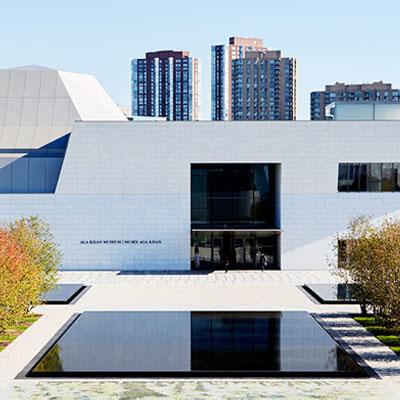 Virtual Tour of Aga Khan Museum