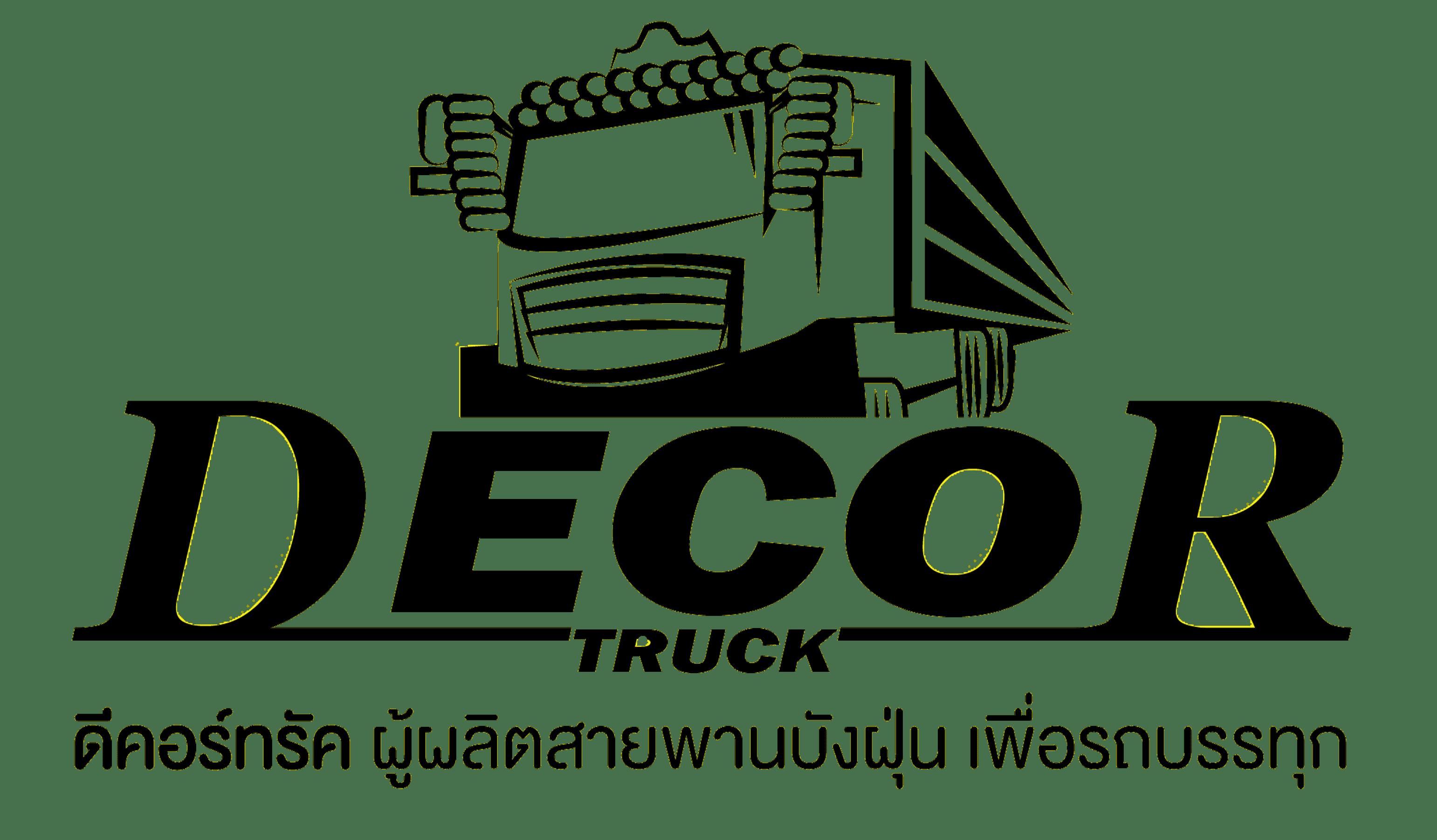 Decortruck Store