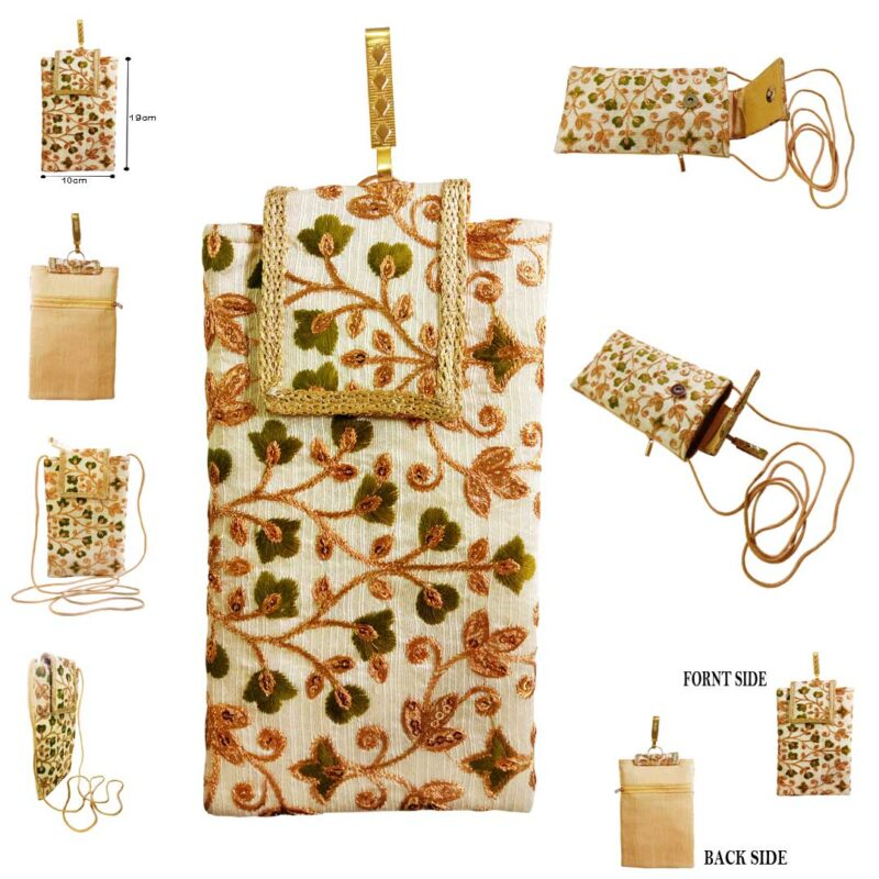 green mobile saree pouch image