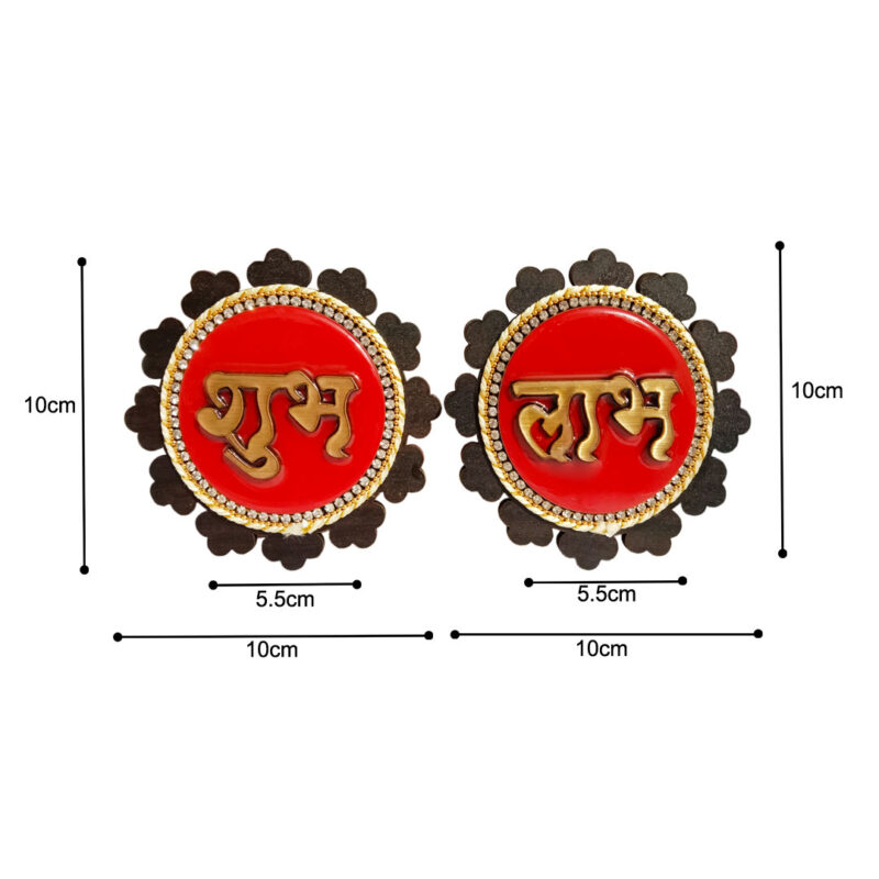 shubh labh - image view 2