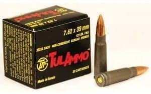 EMegaBuy Announces New Site with Ammunition Sales