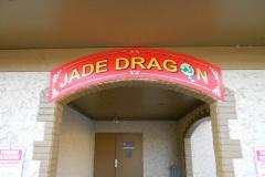 JADE-DRAGON-REAR-ENTRANCE