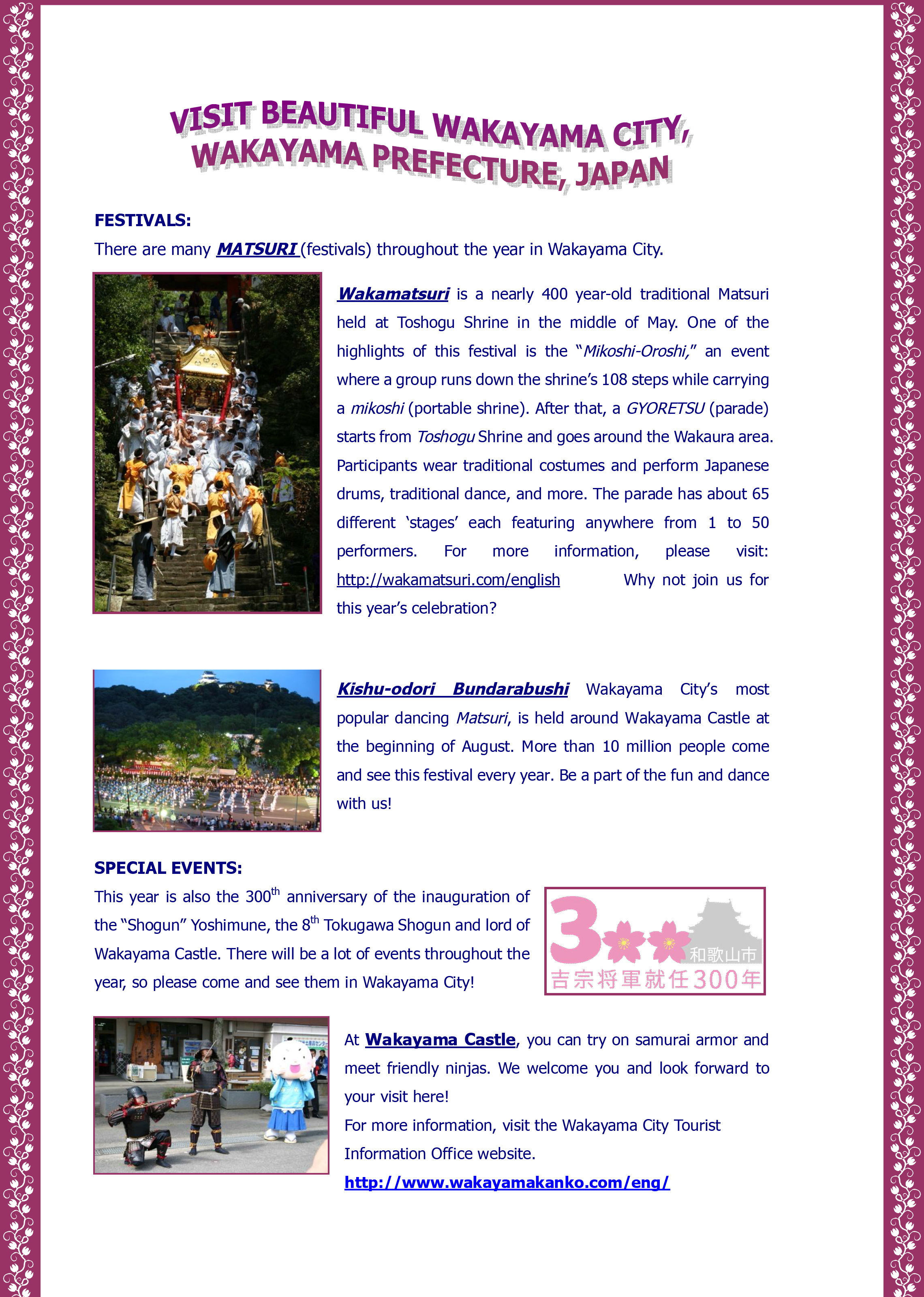Wakayama City Festivals