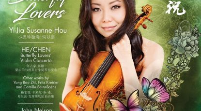 The Legend of Butterfly Lovers Yi-Jia Susanne Hou 侯以嘉 violinist