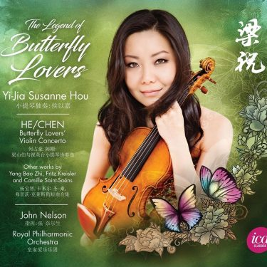 Butterfly Lovers The Legend Of - CD - Yi-Jia Susanne Hou 侯以嘉 violinist